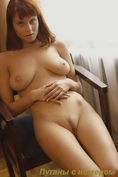 Мая: кончить на грудь