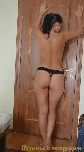 Рыся - пирсинг