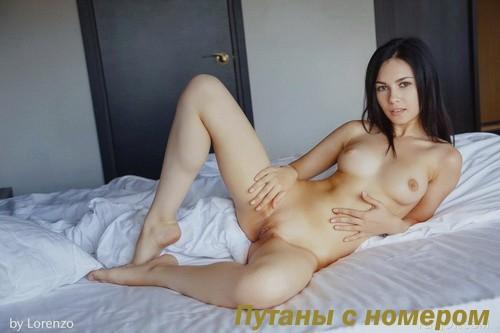 Арминэ - проститутки зеленограда номера телефонов кончить на лицо