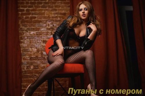 Маря: каталог московских шалав видео лесби-шоу легкое