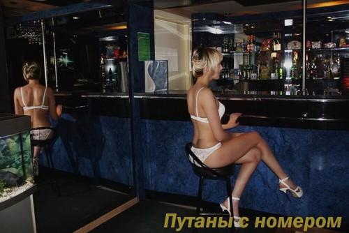 Ильвина - массаж ветка саккуры