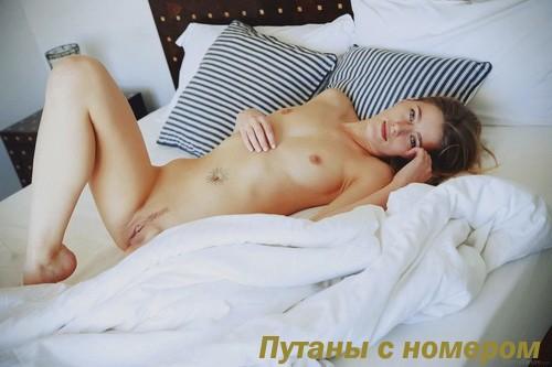 Проститутки екатеринбург с рианной фото с виездом
