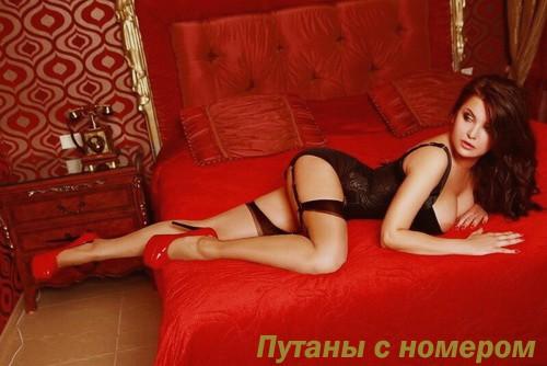 Проститутка путилкова
