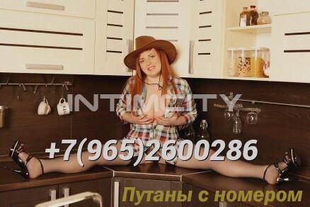 Таиска: лесби-шоу легкое