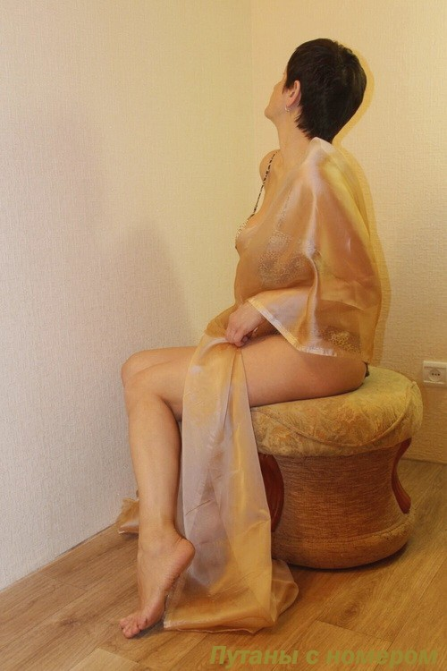Кира: кончить на грудь