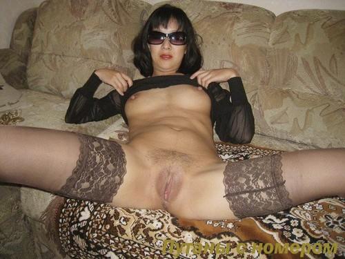 Услуги полных проституток с фото в челябинске