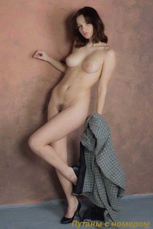 Фатьма - урологический массаж