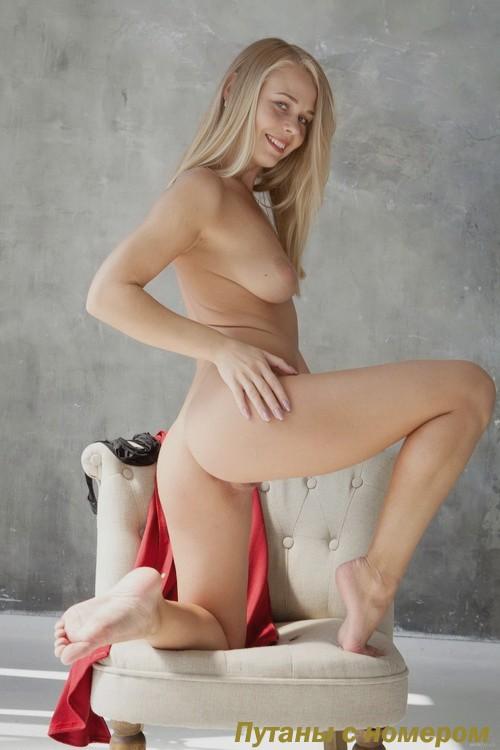 Несса тонизирующий массаж