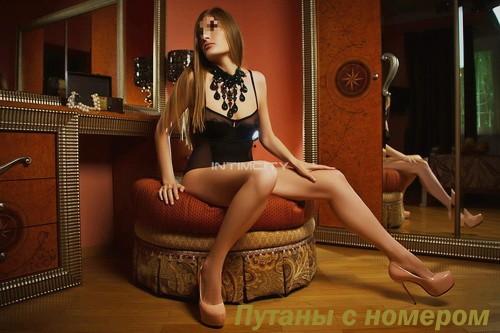 Палаша: дорогие проститутки г ставрополя глубокий минет и номера телефонов французский поцелуй
