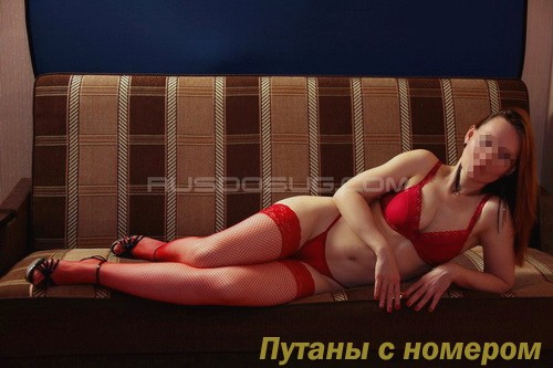 Виталиана - тонизирующий массаж