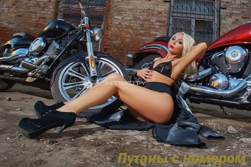 Проститутки город нижний новгород 1000 рублей