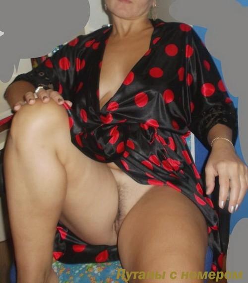 Марсе - секс со страпоном
