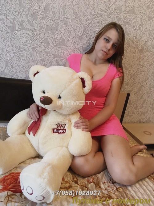 Реальные индивидуалки в Николаевске-на-Амуре: bdsm-практики