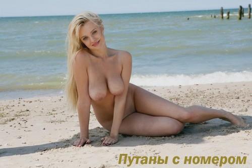 Где обитают бляди в Таганроге?