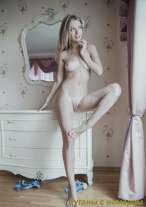 Олюха - путаны алатыря страпон